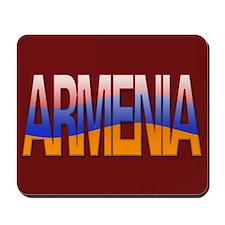 """Armenia Bubble Letters"" Mousepad"