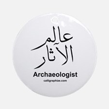 Archaeologist Arabic Calligraphy Ornament (Round)