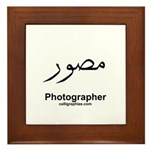 Photographer Arabic Calligraphy Framed Tile