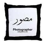 Photographer Arabic Calligraphy Throw Pillow