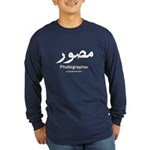 Photographer Arabic Calligraphy Long Sleeve Dark T