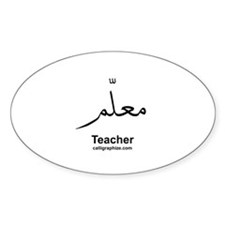 Teacher Arabic Calligraphy Oval Decal