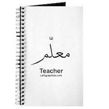 Teacher Arabic Calligraphy Journal