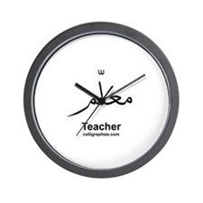 Teacher Arabic Calligraphy Wall Clock