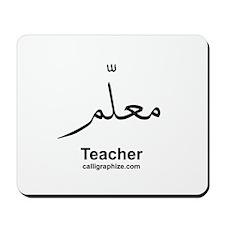 Teacher Arabic Calligraphy Mousepad