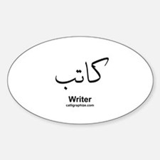 Writer Arabic Calligraphy Oval Decal