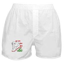 Hump Day Christmas Uh Ho Ho Boxer Shorts