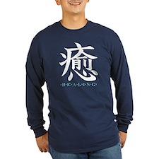 """""""Healing"""" (kanji character) Long Sleeve T-Shirt"""
