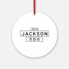 Jackson St., San Francisco - USA Ornament (Round)