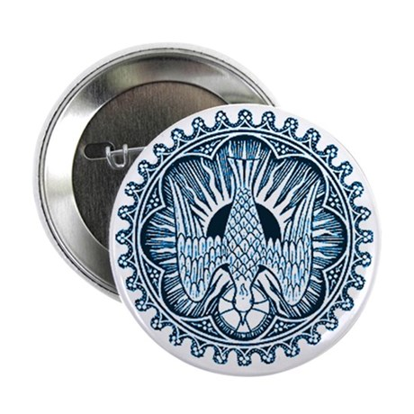NEW Holy Spirit Button