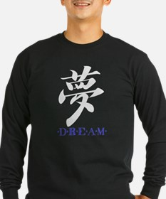 """Dream"" (Kanji Character) Long Sleeve T-Shirt"