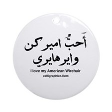 American Wirehair Cat Calligraphy Ornament (Round)