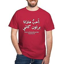Havana Brown Cat Calligraphy T-Shirt