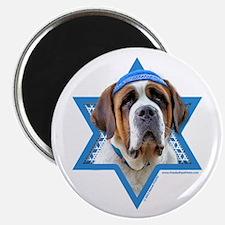 "Hanukkah Star of David - St Bernard 2.25"" Magnet ("