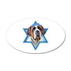 Hanukkah Star of David - St Bernard Wall Decal