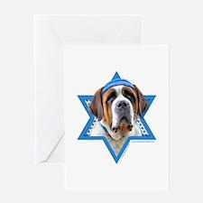 Hanukkah Star of David - St Bernard Greeting Card