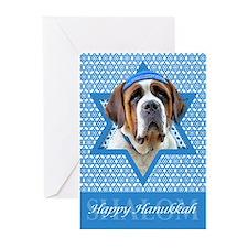 Hanukkah Star of David - St Bernard Greeting Cards