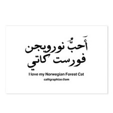 Norwegian Forest Cat Calligraphy Postcards (Packag