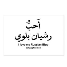 Russian Blue Cat Calligraphy Postcards (Package of