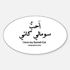 Somali Cat Arabic Calligraphy Oval Decal