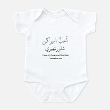 American Shorthair Cat Calligraphy Infant Bodysuit