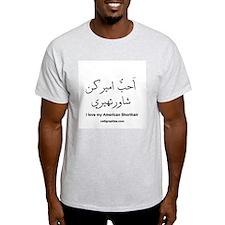 American Shorthair Cat Calligraphy Ash Grey T-Shir