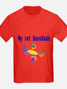 My 1st Hanukkah 2 T-Shirt