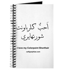 Colorpoint Shorthair Cat Calligraphy Journal