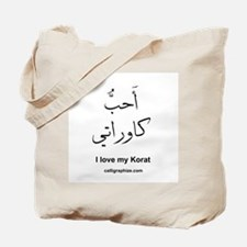 Korat Cat Arabic Calligraphy Tote Bag