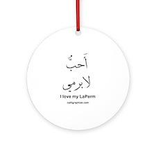 LaPerm Cat Arabic Calligraphy Ornament (Round)