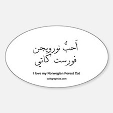 Norwegian Forest Cat Calligraphy Oval Decal