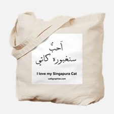 Singapura Cat Arabic Calligraphy Tote Bag
