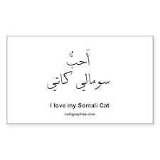 Somali Cat Arabic Calligraphy Sticker (Rectangular