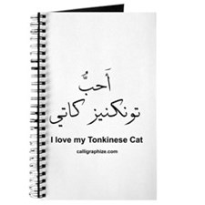 Tonkinese Cat Arabic Calligraphy Journal