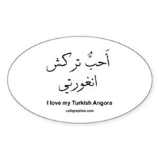 Turkish Angora Cat Calligraphy Oval Decal