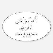 Turkish Angora Cat Calligraphy Oval Decal