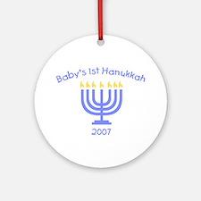 Baby's 1st Hanukkah Ornament (Round)