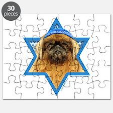 Hanukkah Star of David - Peke Puzzle