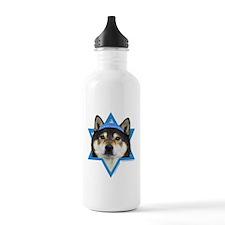 Hanukkah Star of David - Shiba Inu Water Bottle