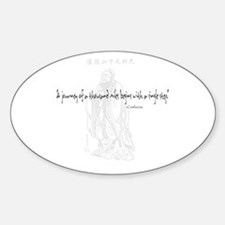 Confucius Oval Decal