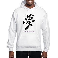 Dream (Kanji Character) Hoodie