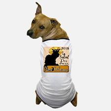Jazz Music Chat Noir 2015 Dog T-Shirt