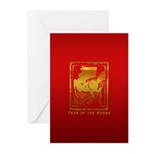 Year of The Horse Abstract Greeting Cards (Pk of 1