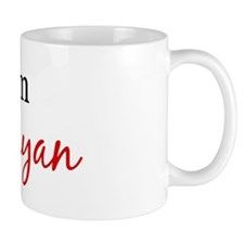 Hi, I am Paraguayan Small Small Mug