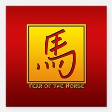 "Year Of The Horse Square Car Magnet 3"" x 3"""