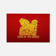 Chinese Zodiac Paper Cut Horse Rectangle Magnet