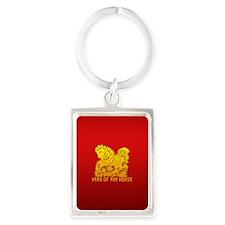 Chinese Zodiac Paper Cut Horse Portrait Keychain