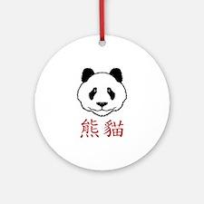 Panda (chinese) Ornament (Round)