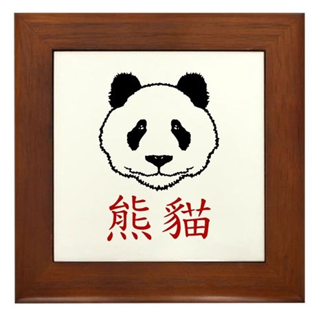 Panda (chinese) Framed Tile