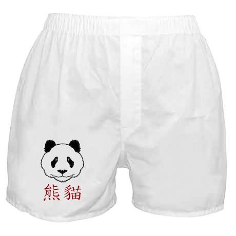Panda (chinese) Boxer Shorts
